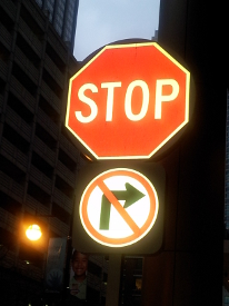 Chicago home loans image of a stop sign by Lurie Childrens' Hospital Downtown